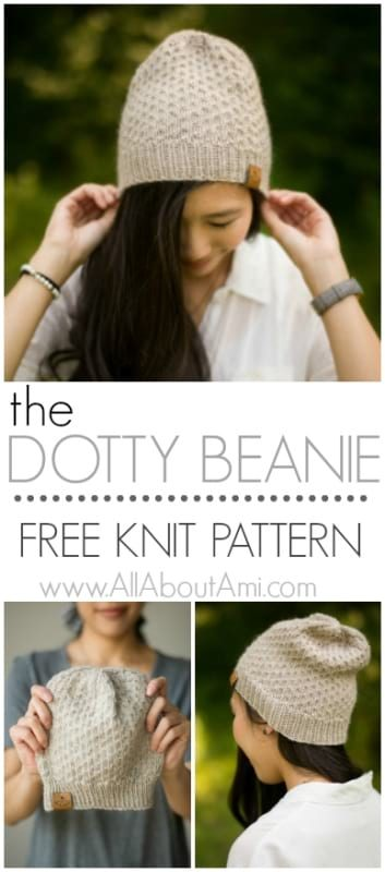 The Dotty Beanie Knit Pattern All About Ami