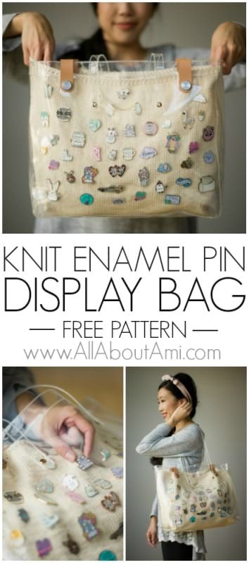 Knit Enamel Pin Display Bag