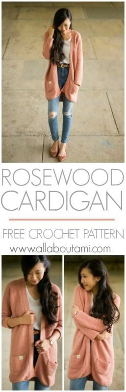 Rosewood Cardigan